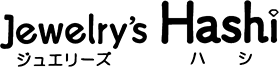 ジュエリーズ ハシのロゴ