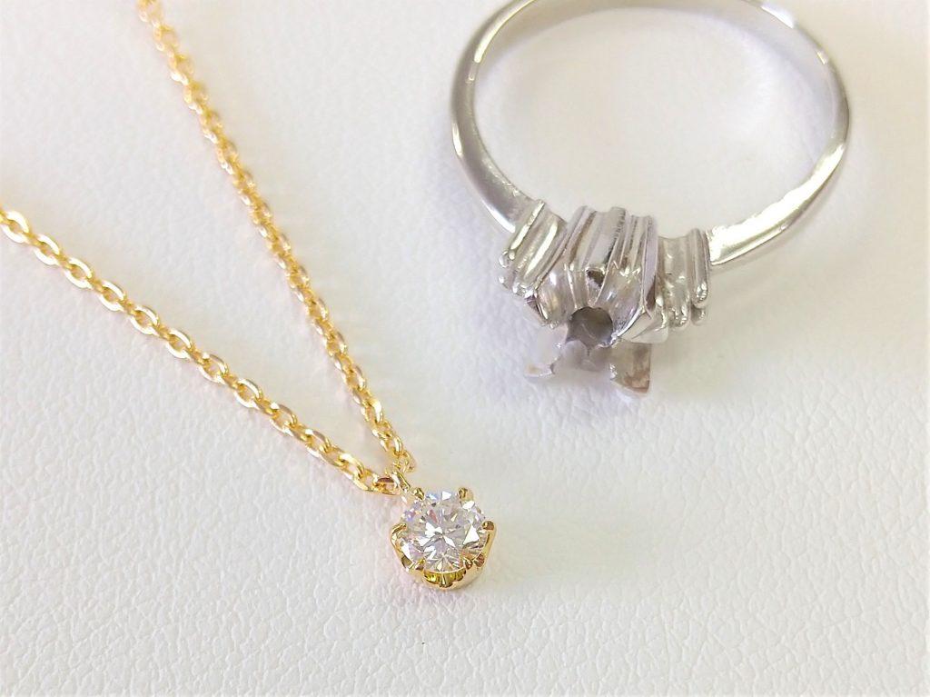ダイヤモンド リフォーム